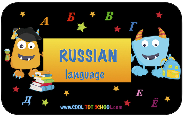 russian-learning-activities