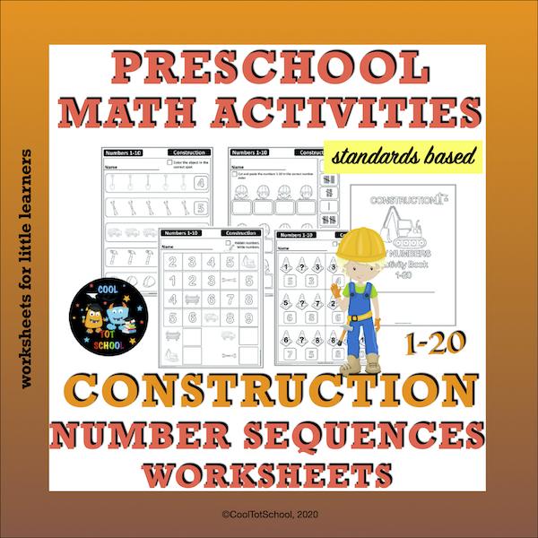 Preschool-worksheets-construction-theme