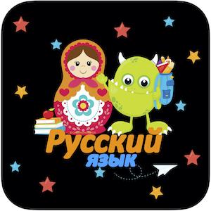 Русский язык. Чтение и речь для малышей